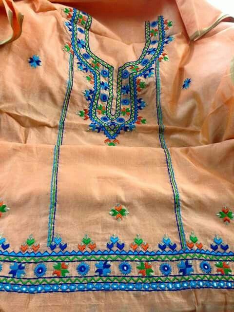 Beautiful suit phulkari Bouquet suit contact no.9646770077.