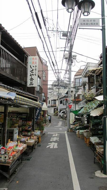 ZOUSHIGAYA TSURUMAKI SYOUTEN-GAI / Zoushigaya , Toshima-ku , Tokyo