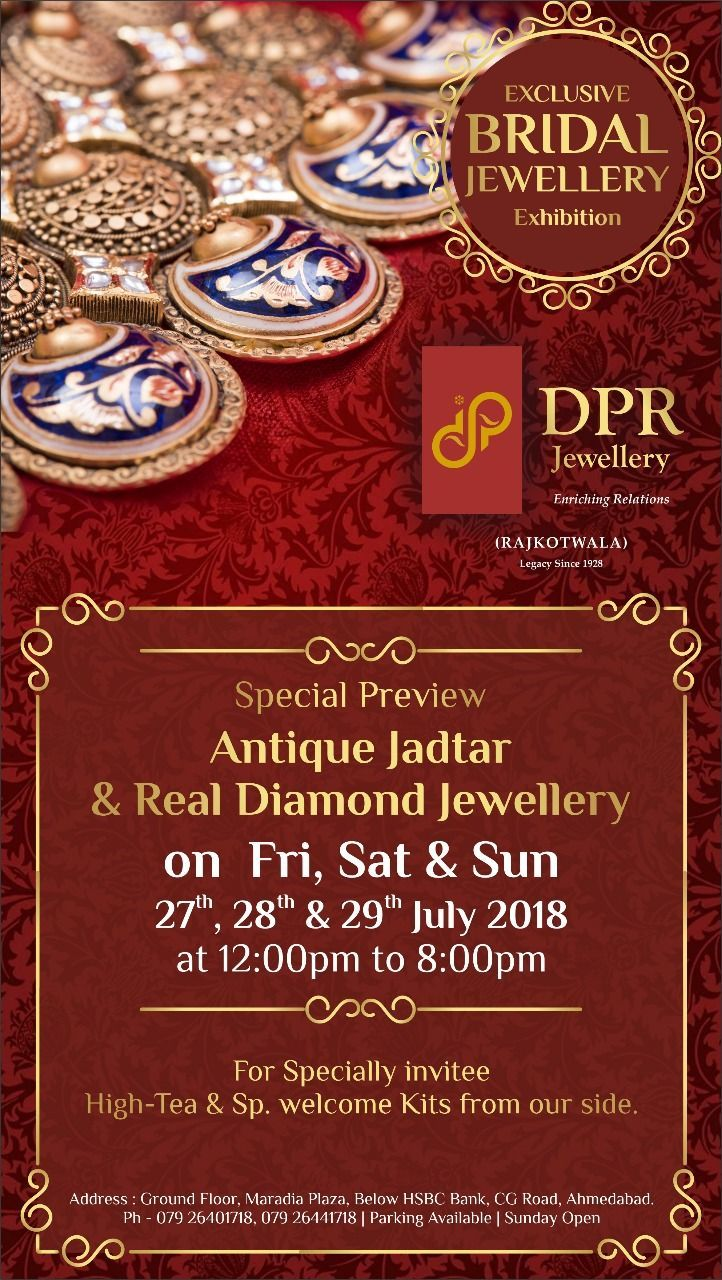 Dpr Jewellery Exhibition Invitation Design By Animoart Productions Dpr Jewellery E Jewellery Exhibition Event Invitation Design Kids Birthday Invitation Card