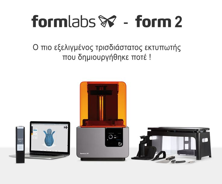 #3dprinter #3dprintings #formlabs #form2 #thes3d #followusformore