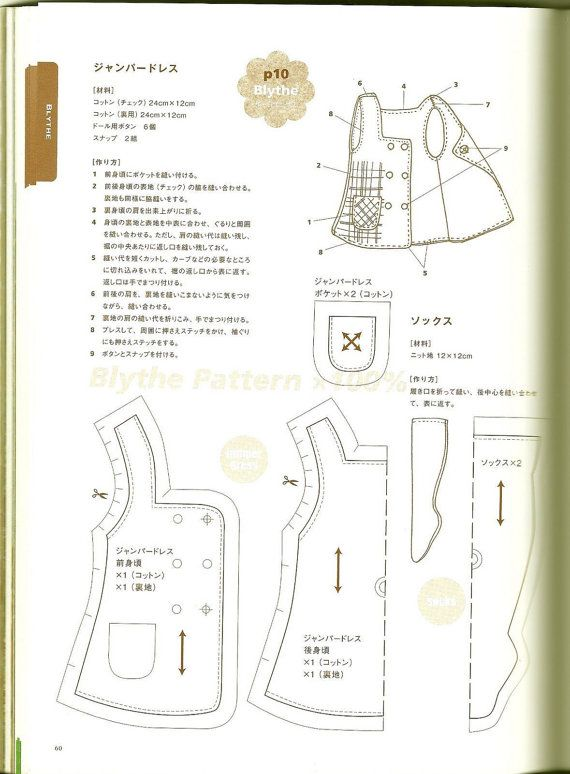 Dolly Dolly vol.9 cloth pattern 83Pdownload by CraftDreamEbook