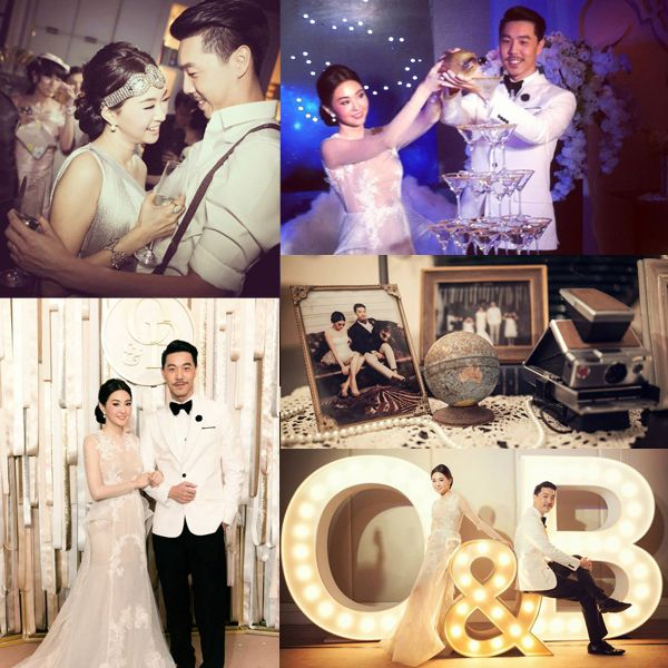1930s Wedding Theme | the last set of photos is actually my best friend