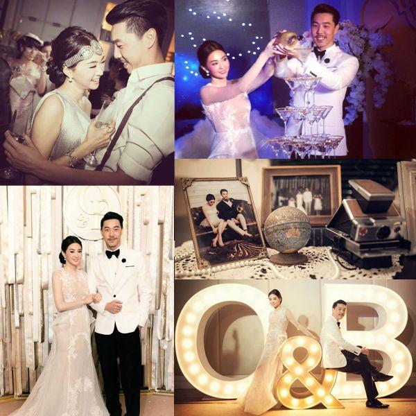 1930 Wedding Theme Wedding Ideas
