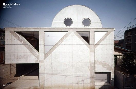 JA 93: KAZUO SHINOHARA – Complete Works in Original Publications | ArchDaily
