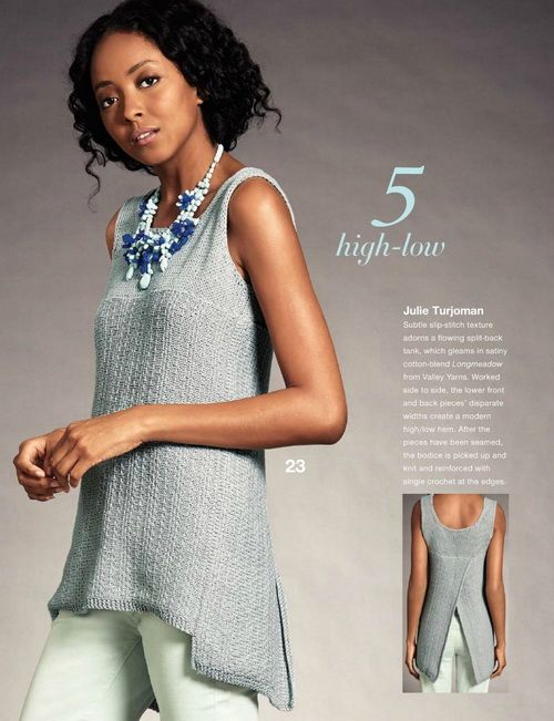 Vogue Knitting Early Spring  - 2016