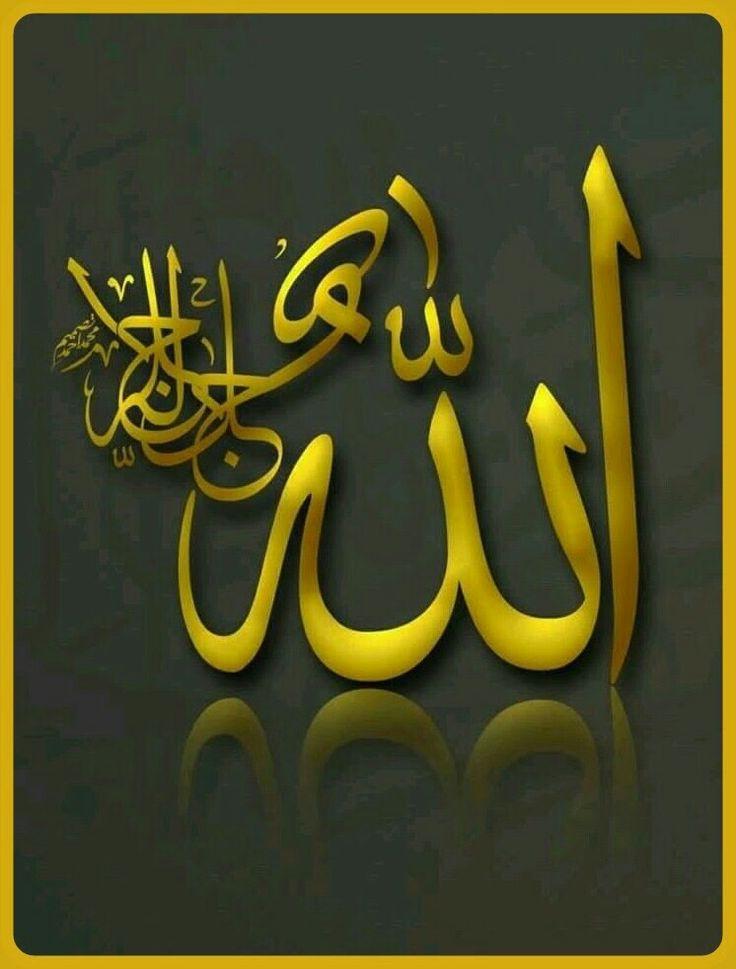 DesertRose,;,Allah calligraphy art,;;