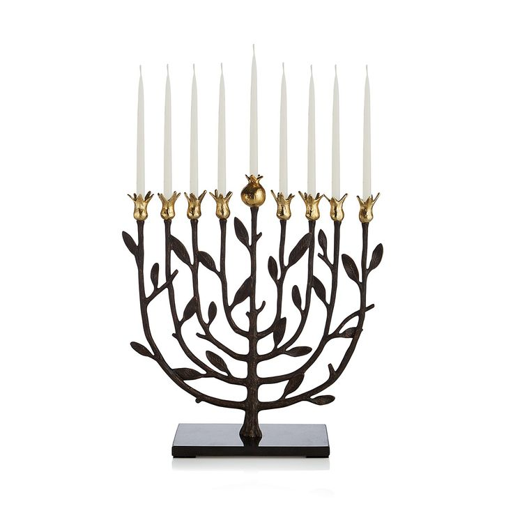 Michael Aram Pomegranate Kosher Menorah -- bloomingdale's