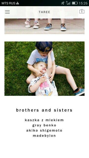 Брат и сестра и падружка русское
