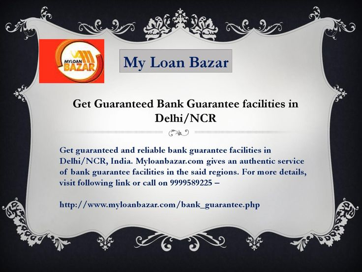 Get guaranteed and reliable bank guarantee facilities in Delhi/NCR, India. Myloanbazar.com gives an authentic service of bank guarantee facilities in the said regions. For more details, visit following link or call on 9999589225 -  www.myloanbazar.com/bank_guarantee.php