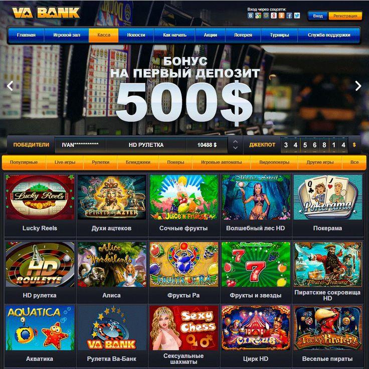 игровые автоматы азартные игры автоматы играть онлайн