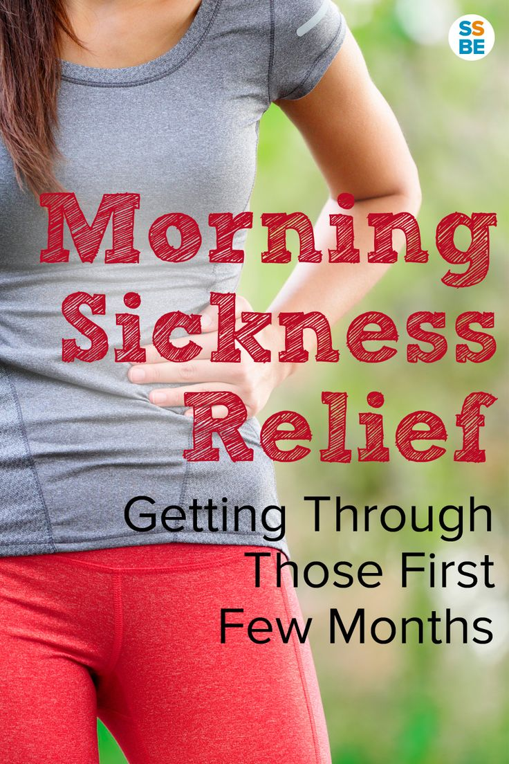 The first few months of pregnancy can be some of the toughest for any mom. Here are some tips on how to get the morning sickness relief you need.