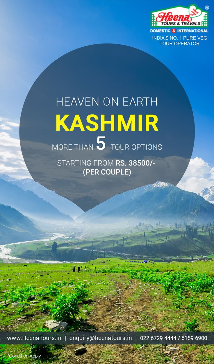 Kashmir - A heaven on the earth..!! Cradled in the lap of majestic mountains of the Himalayas, Kashmir is the most beautiful place on earth. The state of Jammu and Kashmir is rightly called 'Paradise'. Choose the best Kashmir Tour Packages with Heena Tours and leave all hassle on us.