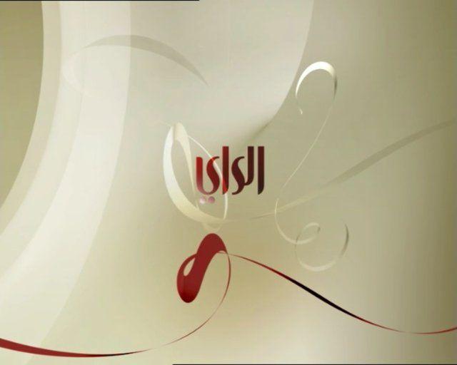 Al Rai TV Idents & Promo Design, Kuwait