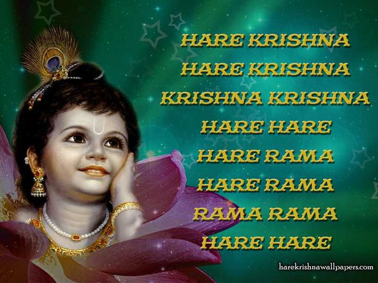 Chant Hare Krishna Mahamantra Wallpaper