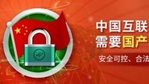 Zertifizierungsstelle: Wosign stellt unberechtigtes Zertifikat für Github aus-Die kostenlose Zertifizierungsstelle Wosign hatte offenbar mehrere Sicherheitslücken, die die unberechtigte Ausstellung von Zertifikaten ermöglichten. Unter anderem gelang es einem Systemadministrator, ein Zertifikat für github.io auszustellen, eine Ausstellung für github.com wäre ebenfalls möglich gewesen. Ein weiteres Zertifikat wurde für die Domain cloudapp.net von Microsoft ausgestellt.