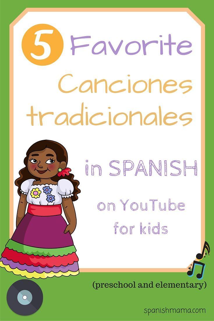 Learn spanish kindergarten