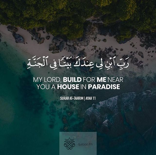 Pin By Malak Alnas On Quotes Of Islam Quran Verses Islamic Quotes Islam Facts