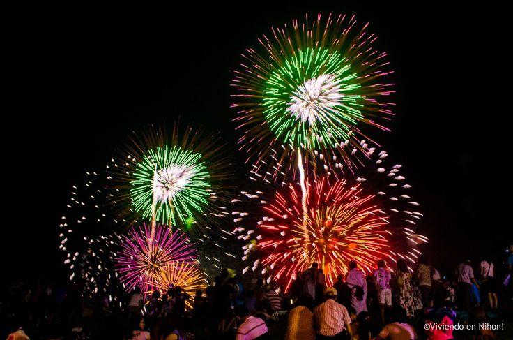 Viviendo en Nihon!: MATSURI: FESTIVALES JAPONESES