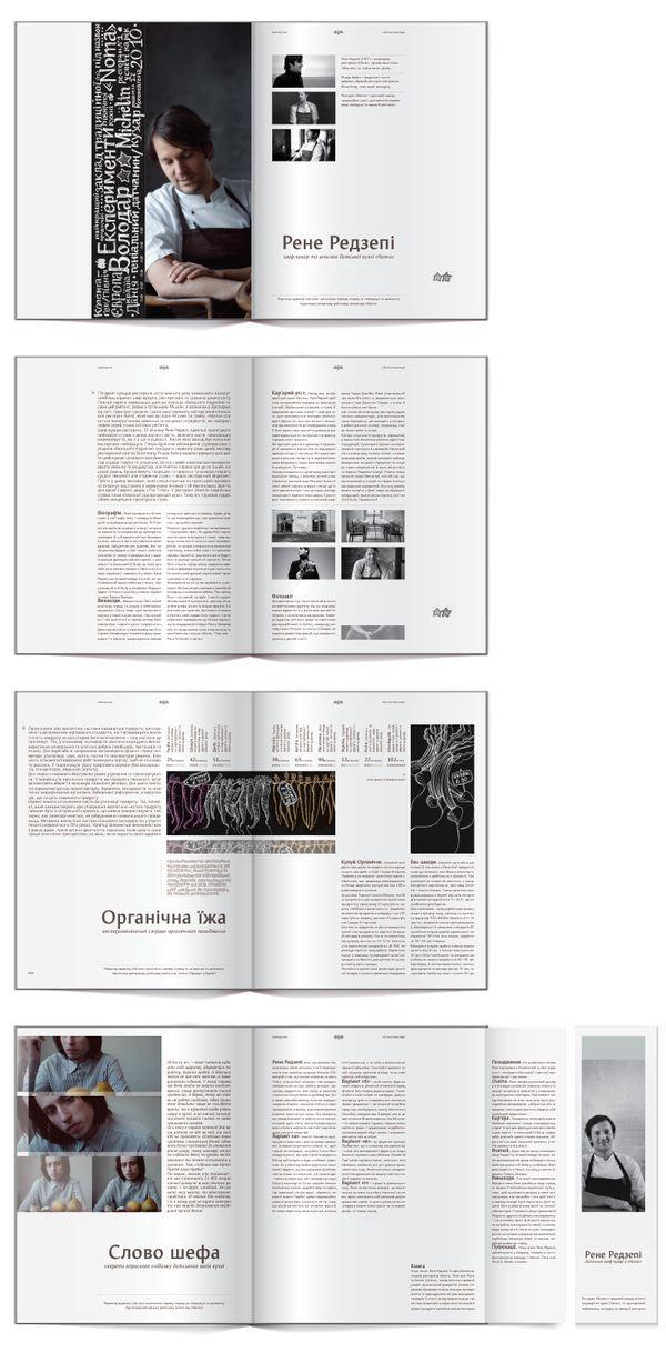 Ab ovo magazine on Editorial Design Served