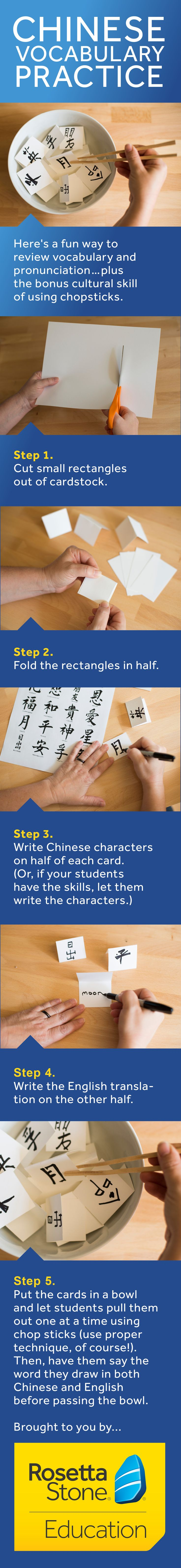 Teaching Chinese?  Teach vocabulary (and proper eating technique!) with this fun chopstick lesson.  This is perfect for teaching food vocab!