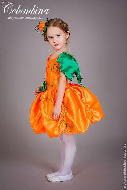 Детские карнавальные костюмы ручной работы. Ярмарка Мастеров - ручная работа. Купить Костюм тыквы. Handmade. Оранжевый, костюмы на хеллоуин