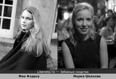 Мария Шалаева похожа на Миа Фэрроу