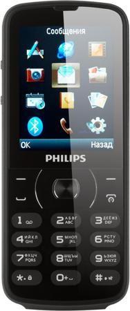 Philips Xenium E560 (черный)  — 6990 руб. —  ДОЛГОВЕЧНОСТЬ Мобильный телефон Philips Xenium E560 работает 73 дня в режиме ожидания и до 39 часов работы в режиме разговора, поэтому даже во время длительных путешествий вы всегда будете на связи. Благодаря металлическому каркасу и дисплею IPS, модель Xenium E560 – это выбор тех, кто ценит высокое качество. ДВЕ SIM-КАРТЫ Организуйте свою жизнь – разделите контакты на 2 группы, используя два телефонных номера. С двумя SIM-картами вам не придется…