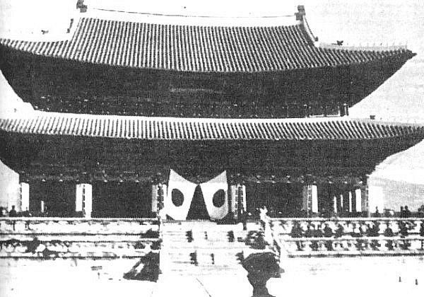 Throne Hall of Gyeongbok Palace with Japanese flags 1915 경복궁(景福宮)의 어제와 오늘