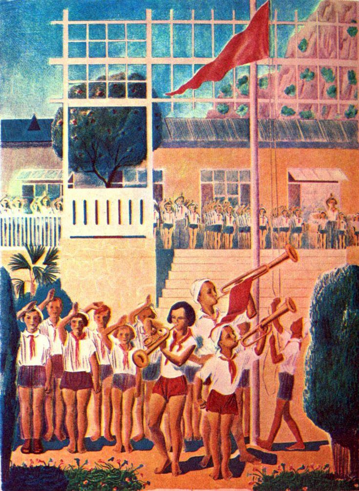 Пахомов Алексей Фёдорович. Пионерская линейка. 1934