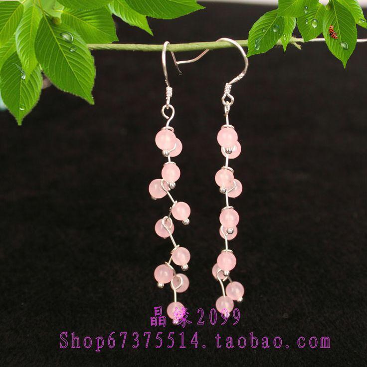 Природный розовый кварц Кристалл ~ / синий халцедон / аметист серьги оникс / гранат / - вперед и вверх / серьги - Taobao