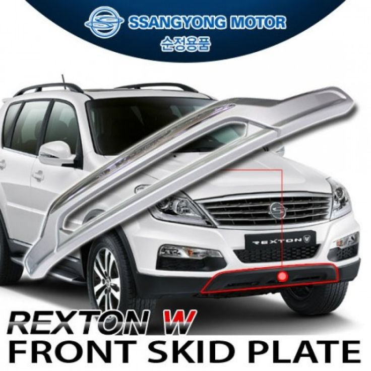 SSANGYONG REXTON W – FRONT SKID PLATE ASSY FOR 2012-16 MNR- at discount rate - 00744 12-16