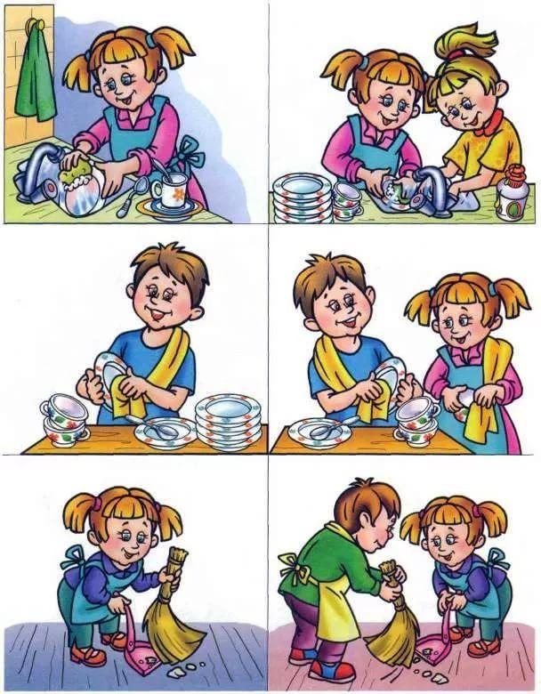 Картинки как я помогаю маме по дому