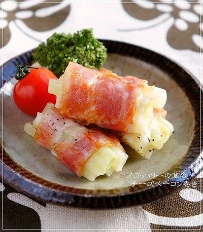 お弁当にお勧め♪ ブロッコリーの茎のチーズベーコン巻き by らるむ ...