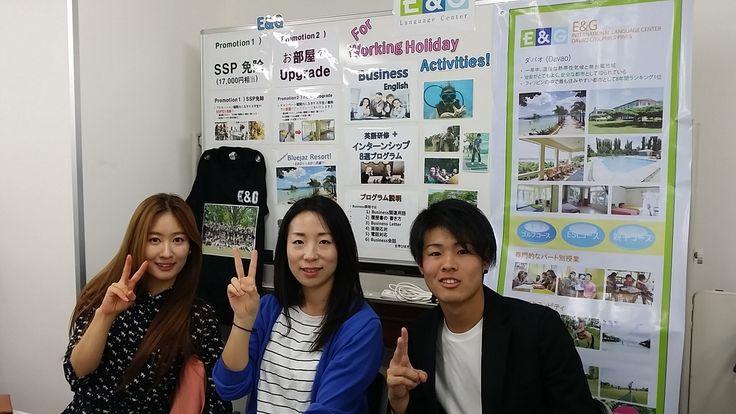フィリピン留学フェア2015 様子。セブ留学など渋谷で英語留学説明会