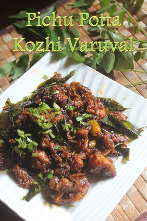 34214 best complete recipe collection yummy tummy images on pichu potta kozhi varuval recipe shredded chicken fry recipe forumfinder Choice Image