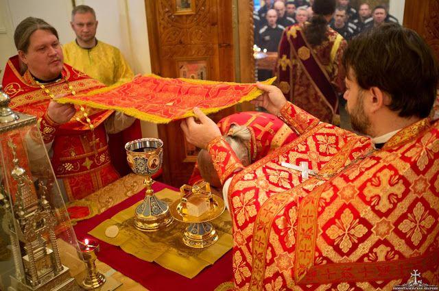 """P. Seraphim Holland   1. La """"cosa"""" más importante sobre la preparación para la comunión es que el que se prepara debe esforzarse de ..."""