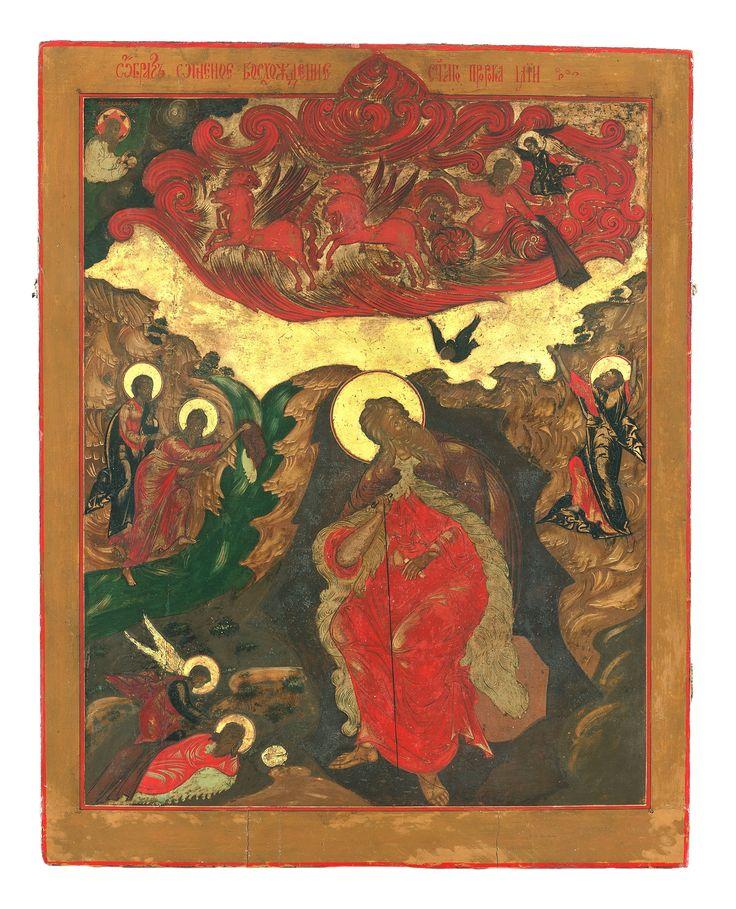 The Prophet Elijah. c. 1860. Museum of Russian Icons.