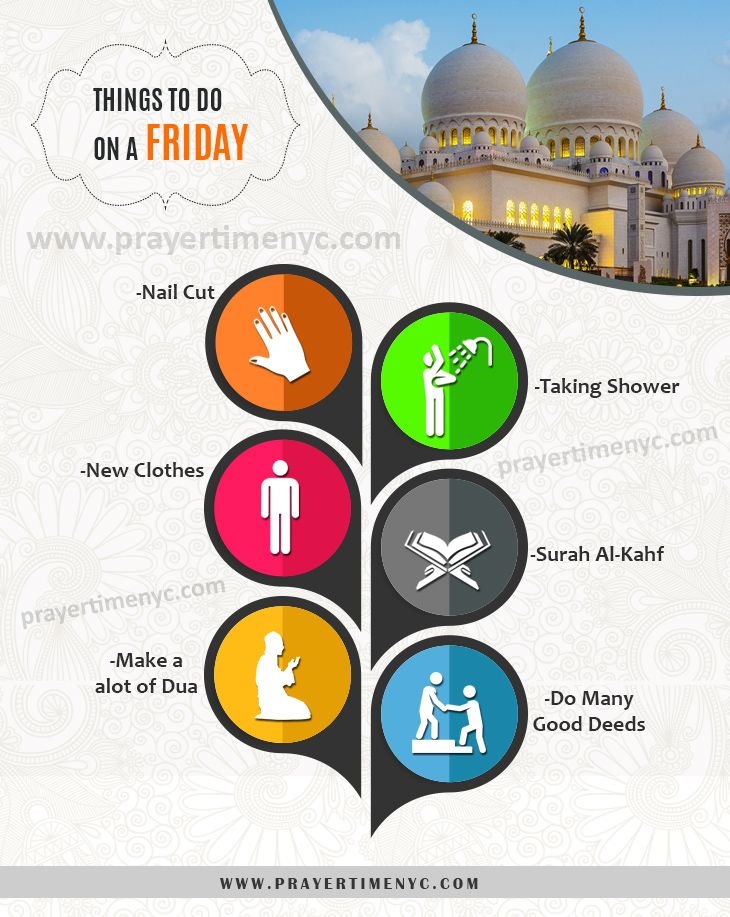 #friday - There is an hour on Friday And if a #Muslim gets it while offering Salat(prayer) and asks something from Allah Almighty, then #Allah will definitely meet his demand. #jummamubarak  #jummamubarakpics  #jummamubarakpictures  #islam #faith #prayer #fridayprayers #sunnah  #Salah