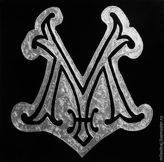 Витражная роспись Монограмма - стекло, стеклянная картина, картина на стекле, роспись на стекле, символизм