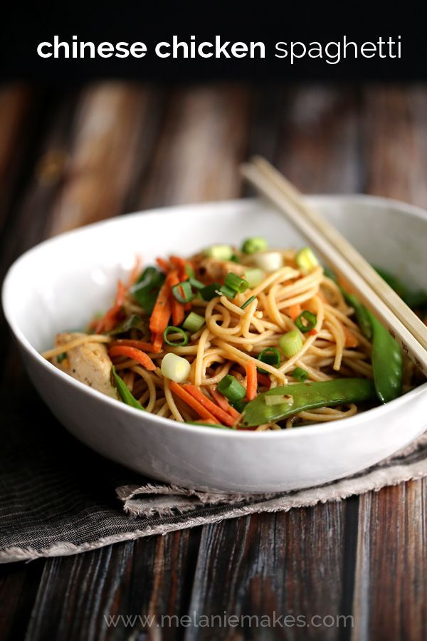Whole grain spaghetti is topped with stir-fried carrots, snow peas and green onions and tossed in a soy based sauce, to create a quick and delicious main course.  Forget take-out!  If you can boil water and have minimal kitchen knife skills, you can have this Chinese Chicken Spaghetti on the table in no time.