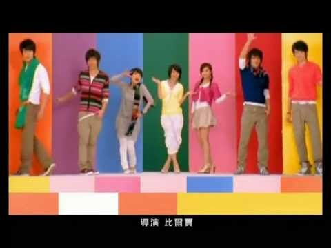 Fahrenheit & S H E Xin Wo Romantic Princess OST - YouTube