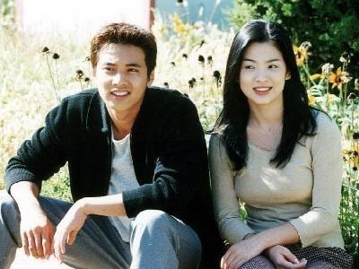 won bin song hye kyo love