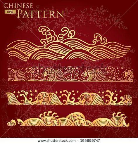 Chinese wave pattern