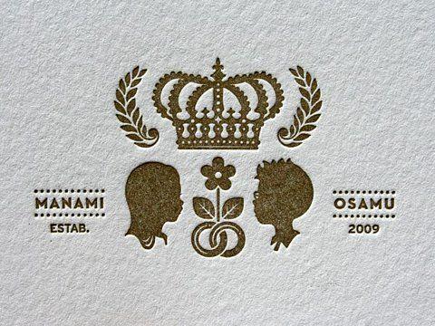 mmmm letterpress.