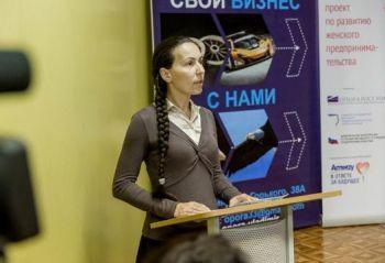 За козий сыр маме дали 200 тысяч http://www.agroxxi.ru/zhivotnovodstvo/novosti/za-kozii-syr-mame-dali-200-tysjach.html  Полина Алёхина, воспитывающая семерых детей, стала победителем федерального проекта «Мама-предприниматель»