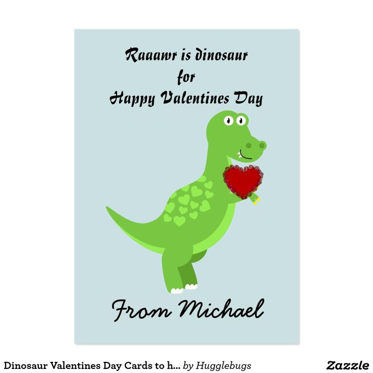 "Dinosaur Valentines cards for children to hand out at school. 3.5"" x 2.5"", 100 pack"