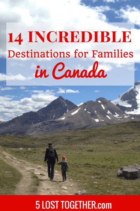 For Canada's 150th birthday celebrations we asked the top family travel bloggers what their favourite destinations for families in Canada are. Discover Canada with kids.