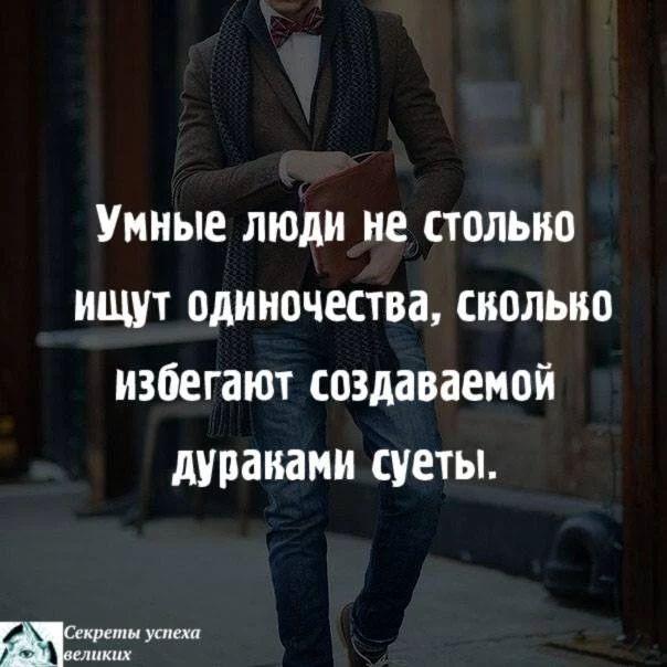 Фото: Согласен!
