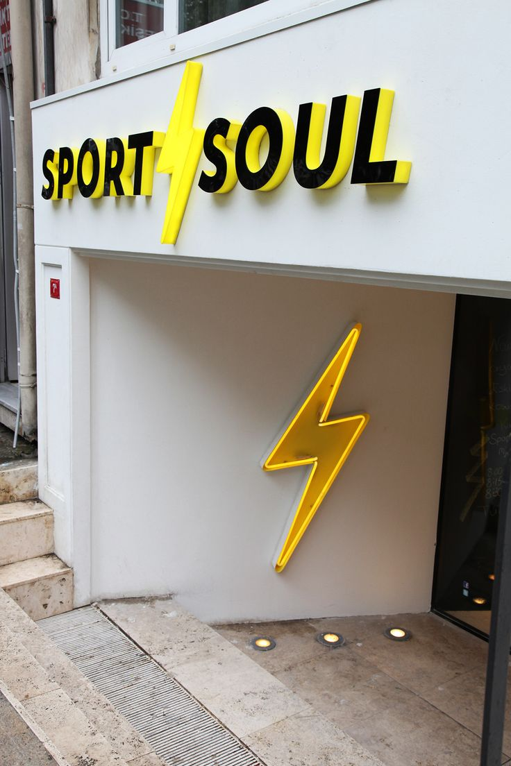 exterior and interior store design ideas for sport soul branding included store signage showcase