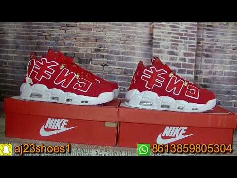 dd4809958bf1 Nike Air Uptempo CNY Red